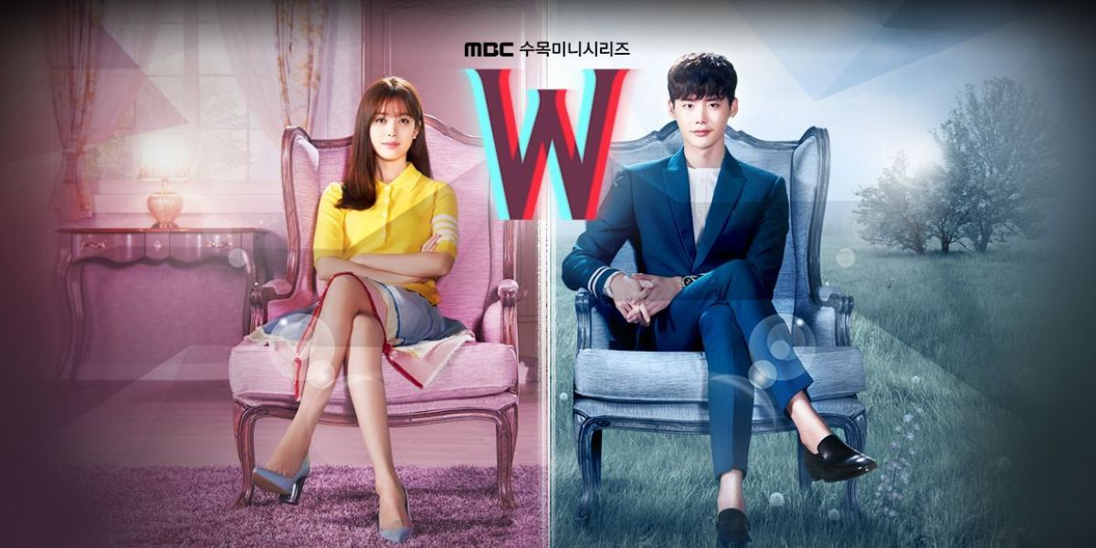 W (2016) Poster