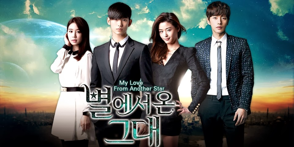 My Love From Another Star (2014) Poster