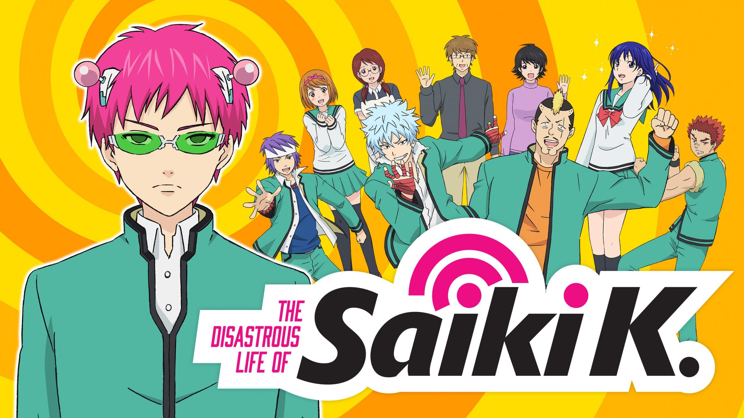 Disastrous Life of Saiki K poster