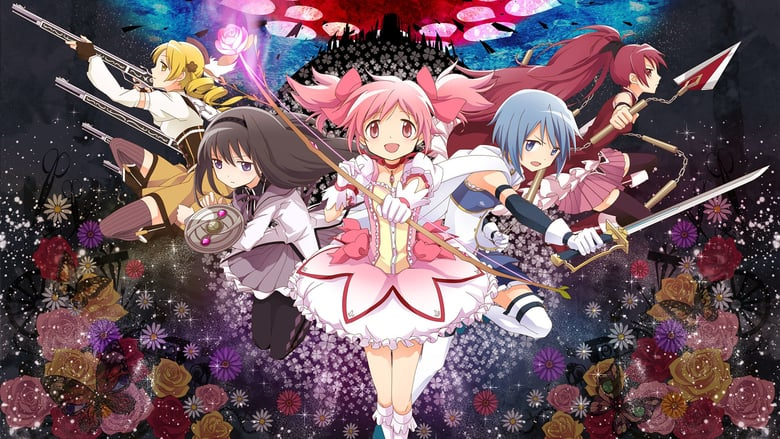 Puella Magi Madoka Magica: The Movie (2012-2013)