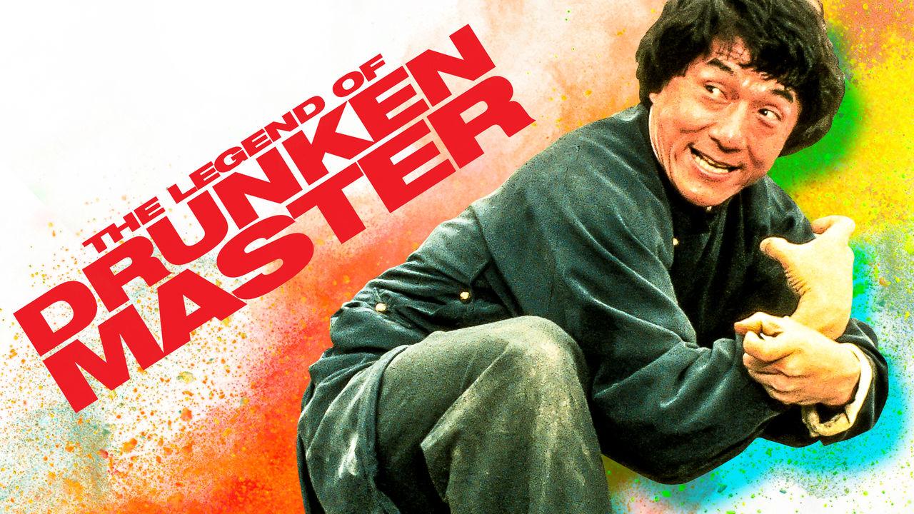 The Legend Of Drunken Master 1994 Poster