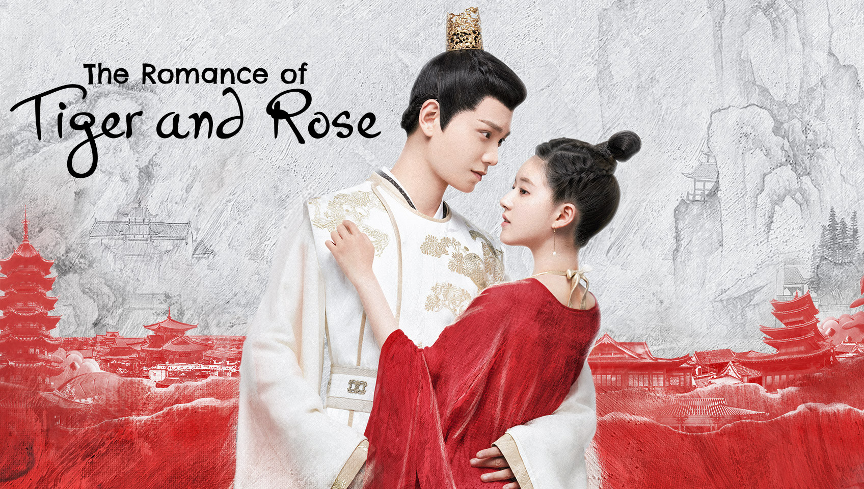 The Romance Of Tiger And Rose Poster