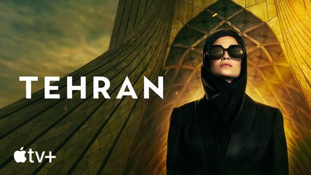 Tehran (2020)